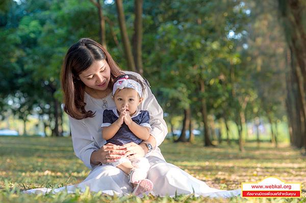 หลักการสร้างความสุขในครอบครัว , Pre-Degree , วัดพระธรรมกาย , DOU , ธรรมกาย , ปริญญาตรี , พรีดีกรี , พระพุทธศาสนา , พุทธศาสตร์ , พระไตรปิฎก , การให้พรลูกหลาน , พ่อแม่