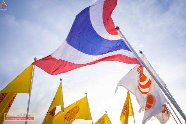 พิธีเวียนประทักษิณธรรมทายาทนานาชาติ รุ่นที่ 15 (IDOP 15) และโครงการบรรพชาสามเณรนานาชาติ (IDOP Novice) รรมทายาทนานาชาติ 70 คน กว่า 11 สัญชาติ (11 สัญชาติ ได้แก่เดนมาร์ก,โปรตุเกส,อังกฤษ ,อเมริกา,จีน,สิงคโปร์,มาเลเซีย,ไต้หวัน,กัมพูชา,ลาว และ ไทย) ณ วัดพระธรรมกาย จ.ปทุมธานี
